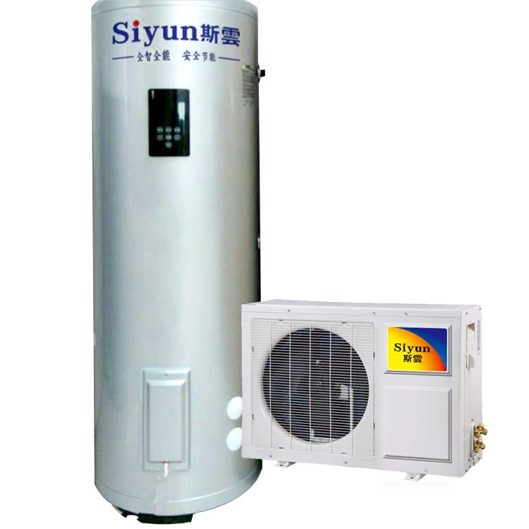 银色空气能热水器