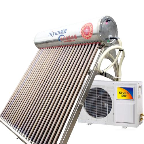 不锈钢太空能热水器