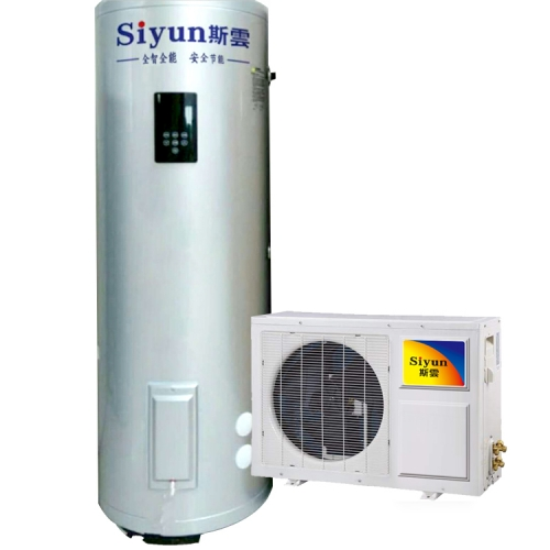 海盐银色空气能热水器